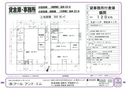 貸倉庫・事務所_大和_鶴間